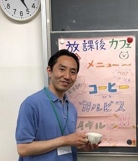 西東京子ども放課後カフェにて